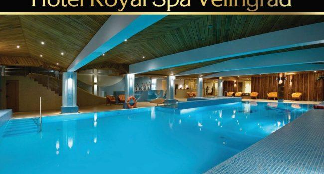 Хотел Роял СПА 4* – Велинград
