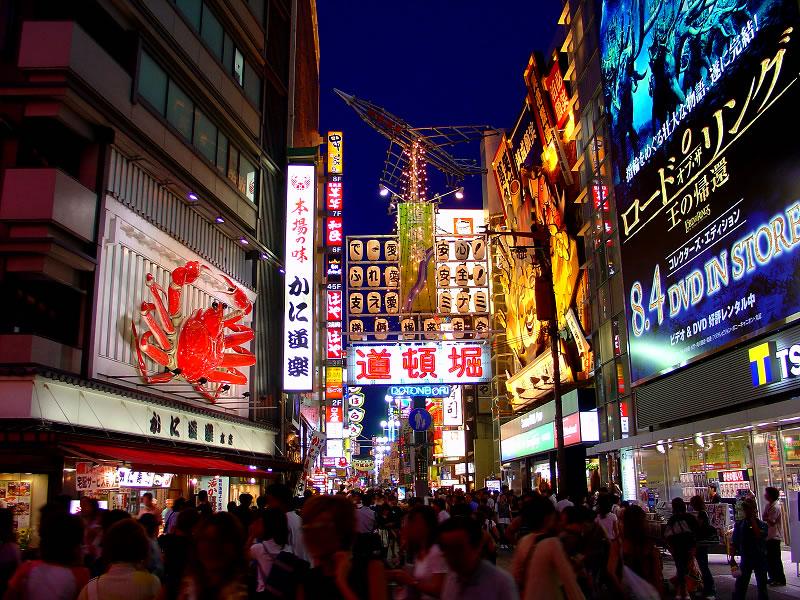 Osaka_Dotonbori